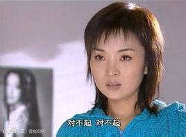 演员张莉莉